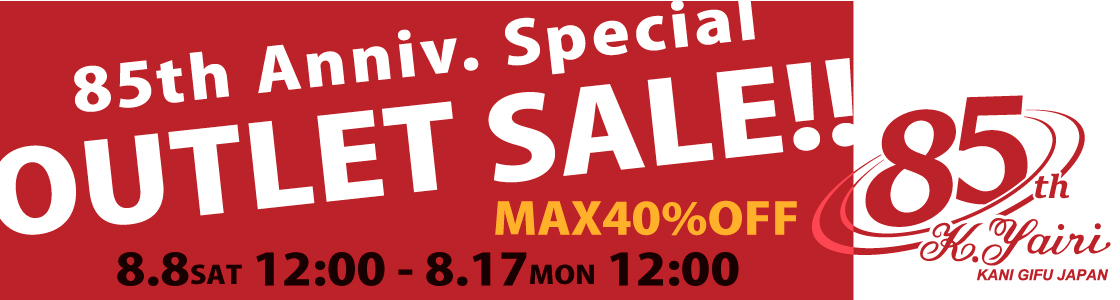 85th Anniv. Special OUTLET SALE!!