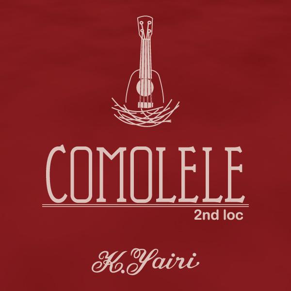 comolele_logo